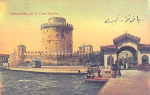 Salonica1900
