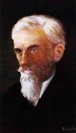 Ο Απόστολος Δοξιάδης