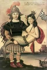 xamilakis