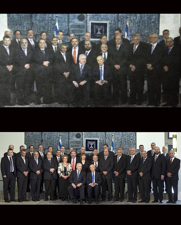 Το 2009, η ισραηλινή εφημερίδα Yated Neeman δημοσίευσε αυτήν την φωτογραφία του Νετανιάχου, προσφάτως εκλεγμένου  πρωθυπουργού της χώρας, μαζί με τον Πρόεδρο Shimon Peres, εμπρός δεξιά, και τα μέλη της νέας κυβέρνησης . Μια φυσική εκδοχή της φωτογραφίας αποκαλύπτει ότι η εφημερίδα έχει αντικαταστήσει τις δύο γυναίκες μέλη του Υπουργικού Συμβουλίου, Livnat και Landver, με πρόσωπα ανδρών.