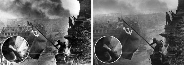 Μάχη του Βερολίνου 2  Μαΐου 1945. Μια από τις γνωστότερες πολεμικές εικόνες . Όταν δημοσιεύθηκε αρχικά στο ρωσικό περιοδικό Ogonyok,από την φωτογραφία αφαίρεσαν το δεύτερο ρολόι από το δεξιό καρπό του Ρώσου στρατιώτη για να μην φανεί το πλιάτσικο