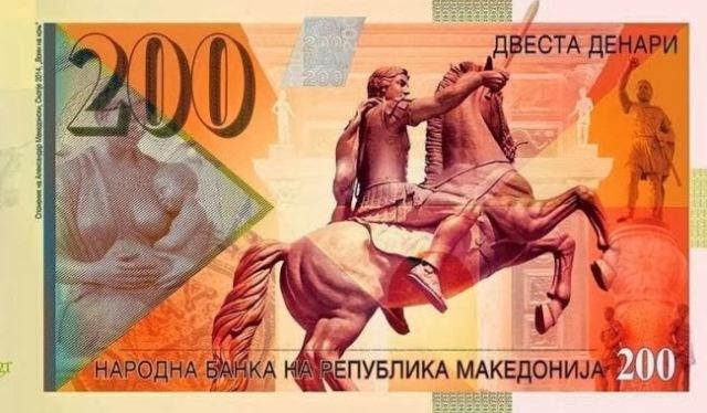 skopia1