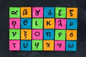 Supplemental-Greek
